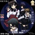 SchoolDays_DVD-PG_C.jpg
