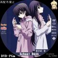 SchoolDays_DVD-PG_D.jpg