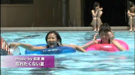 水しぶきで前が見えない舞美ちゃん