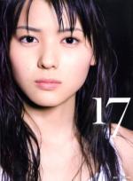 3rdソロ写真集『17』