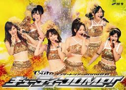 ℃-uteコンサートツアー2009夏秋~キューティーJUMP!~