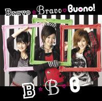 「Bravo☆Bravo」通常盤