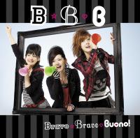 「Bravo☆Bravo」シングルV