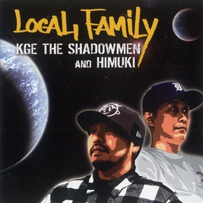 KGE THE SHADOWMEN AND HIMUKI10