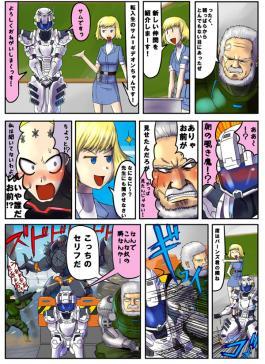 高速漫画2