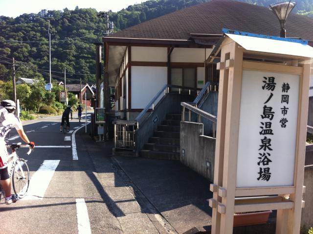 20110717_さよなら静岡+003_convert_20110720224340.jpg