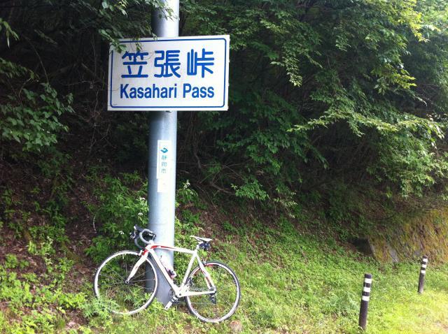 20110717_さよなら静岡+018_convert_20110720231512.jpg