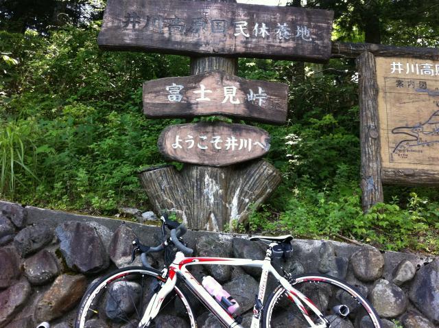 20110717_さよなら静岡+020_convert_20110720231651.jpg