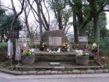 「戦災により亡くなられた方々の碑」