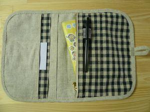 2010_0224_183421-P1030755.jpg