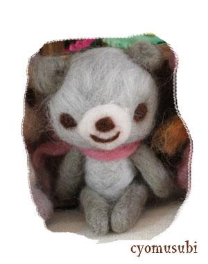 6.13羊毛くま3