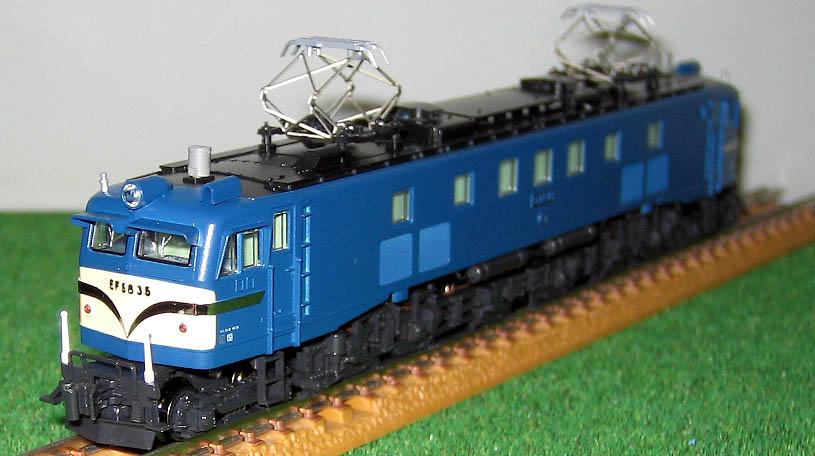 KEF5835.jpg
