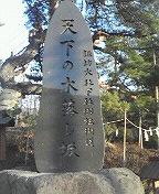 20091227kiotosizaka.jpg