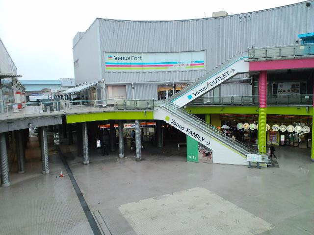 20100309-mikunohi02.jpg