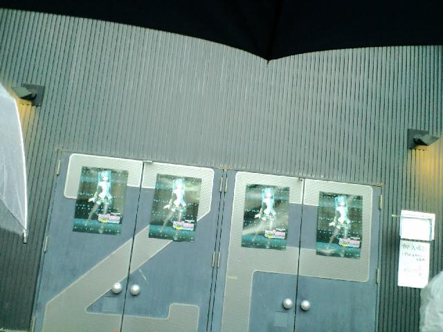 20100309-mikunohi05.jpg