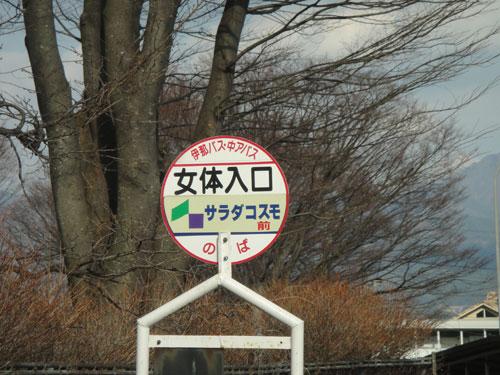 2011032808.jpg