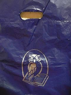 ふくろうの袋