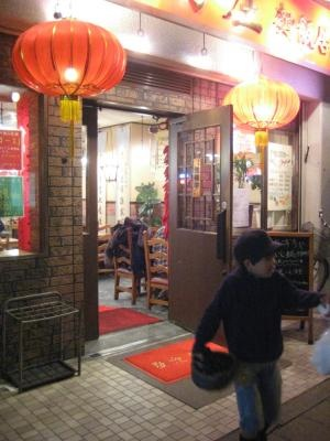 中華_convert_20110128111257