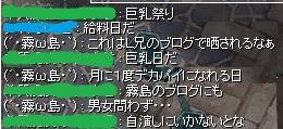 screensurt163 - コピー