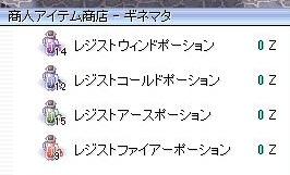 screensurt262 - コピー