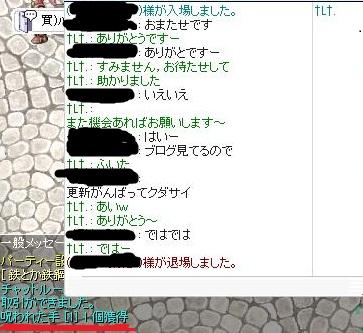 screensurt409 - コピー