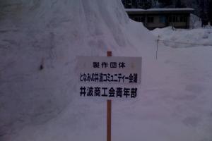 逵区攸_convert_20100215073012