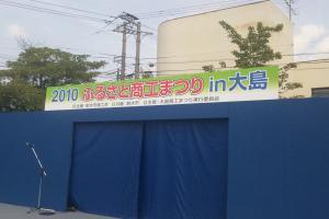 縺オ繧九&縺ィ蝠・キ・縺セ縺、繧垣convert_20100821165113