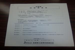 謾ソ遲棒convert_20100929175846