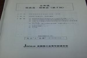 逅・コ倶シ喟convert_20100929180008