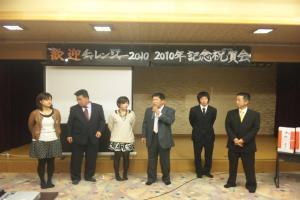 螳カ譌柔convert_20101124074259