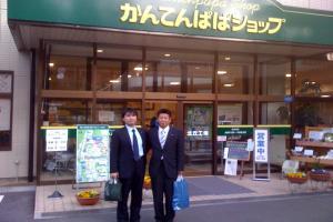 photo_convert_20091127095511.jpg