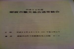 photo_convert_20100416075740.jpg