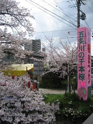 0409IWAKURA1.jpg