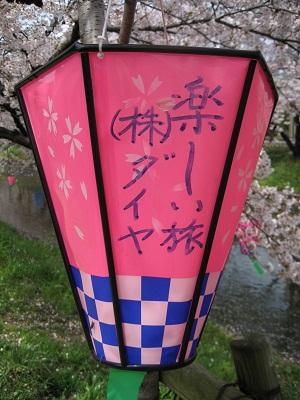 0409IWAKURA2.jpg