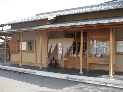 0409SUYA1.jpg