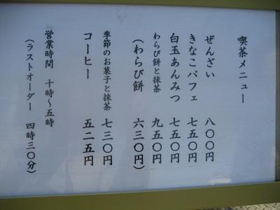 0409SUYA2.jpg