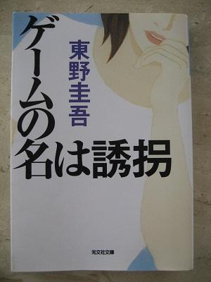 0516BOOK1.jpg