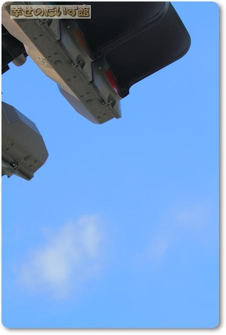 dpp-1008.jpg