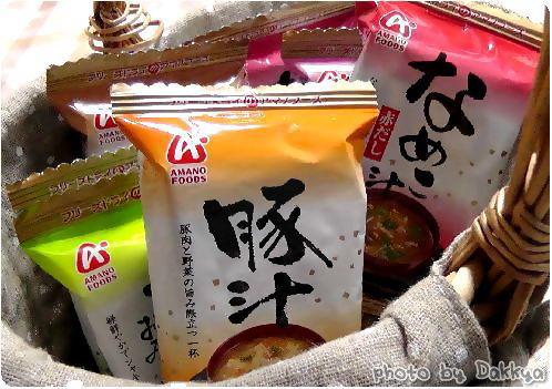 アマノフーズ お味噌汁 20食お試しセット