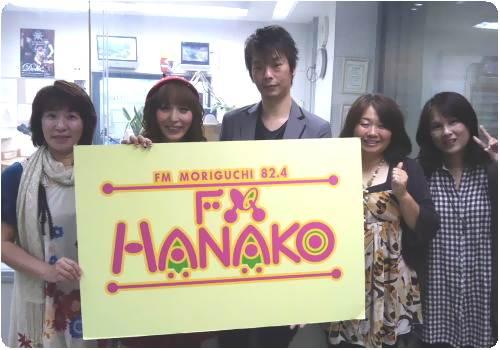 FM-HANAKO「全員集合井戸端倶楽部」花好きかこ・だっきゃ・旦那・あつぞー・なおみん