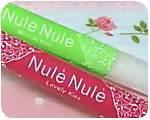 唇専用美容液(グロス) ヌレヌレ(NuleNule)ラブリーキッス・マスカットキッス