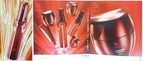 ポーラ B.A RED