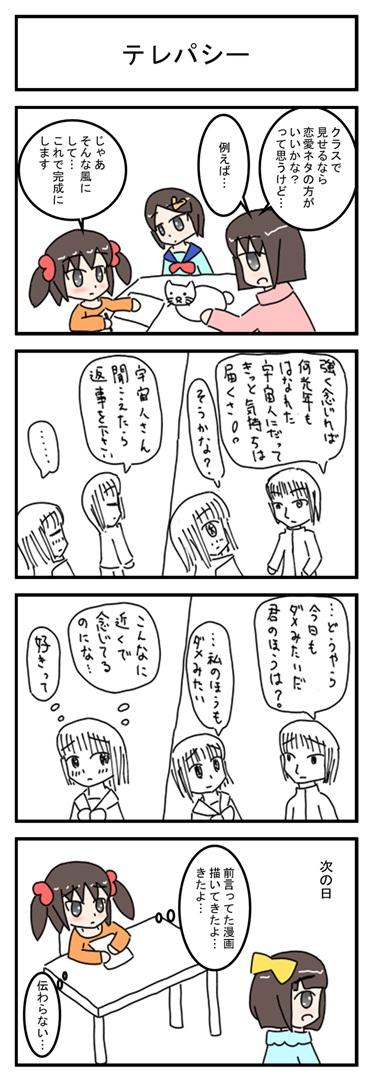 telepacy_001.jpg