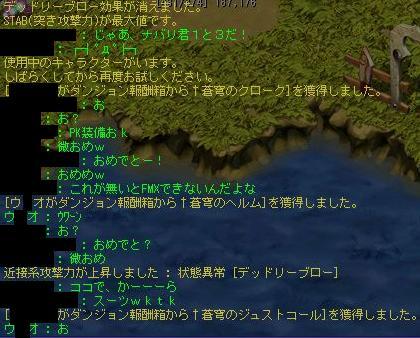 TWCI_2010_12_15_22_56_0.jpg