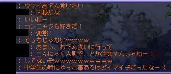 TWCI_2010_12_8_17_23_19.jpg