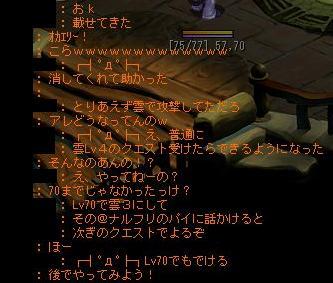TWCI_2010_12_8_20_13_12.jpg