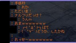 TWCI_2010_12_8_21_14_55.jpg