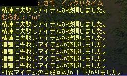 TWCI_2010_8_23_23_33_56.jpg