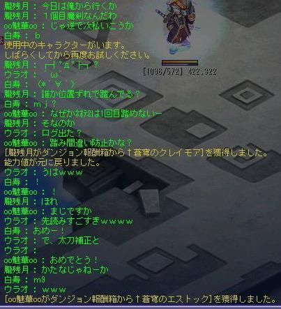 TWCI_2010_9_17_21_45_52.jpg