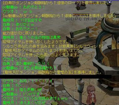 TWCI_2010_9_17_22_12_26.jpg